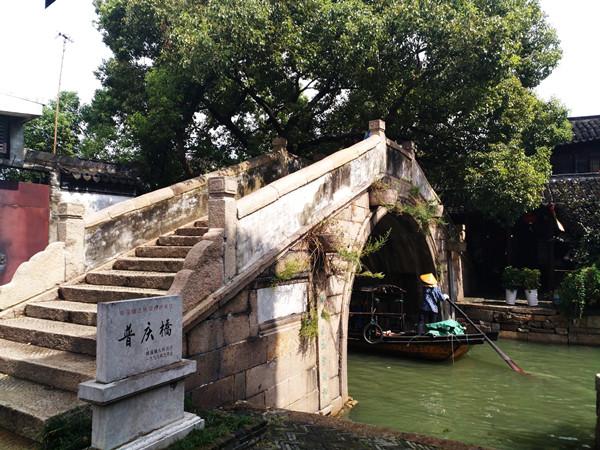 锦溪-普庆桥